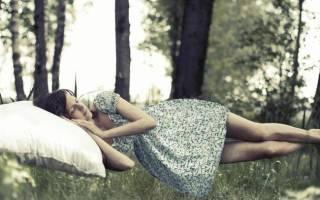 Парень снится каждую ночь сонник