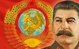 К чему снится сталин сонник
