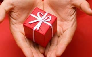 К чему снится получать подарки во сне сонник