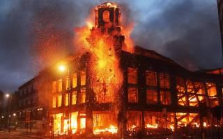 Видеть пожар во сне женщине сонник