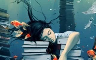 Маленькие рыбки во сне сонник