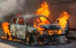 Видеть во сне горящую машину сонник
