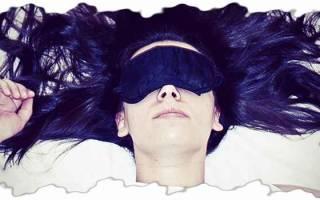 Сбываются ли дневные сны сонник