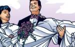 Сонник онлайн свадьба