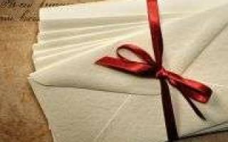 К чему снится письмо от покойника сонник