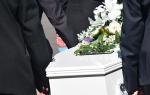 К чему снится покойник в гробу похороны сонник