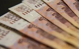 К чему снятся деньги бумажные много найти сонник