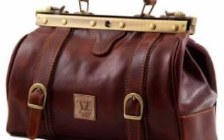 К чему снится потерять сумку с деньгами сонник