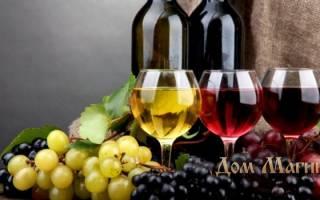 Сонник белое вино