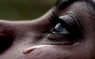 К чему снится бывший муж плачет сонник