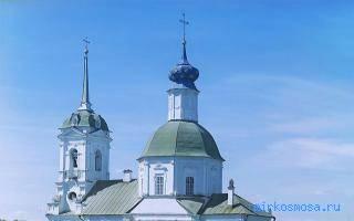 К чему снится белая церковь сонник