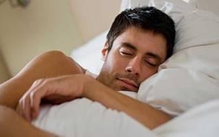 К чему снится спящий парень сонник