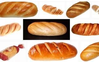 К чему снится батон белого хлеба сонник
