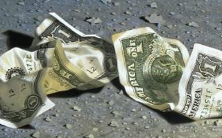 К чему снится находка денег сонник