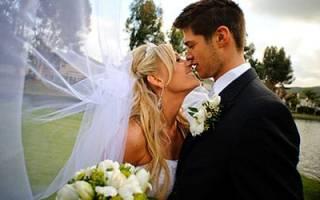 Сонник свадьба бывшего парня
