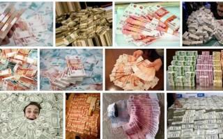 К чему снится много денег сонник