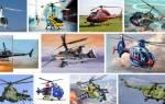 К чему снится вертолет сонник