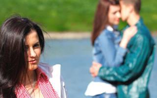 Сонник видеть мужа с другой женщиной