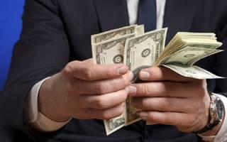 К чему снятся крупные деньги во сне сонник