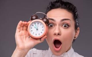 Сколько часов сна необходимо человеку сонник