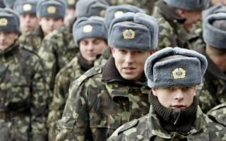 Сонник армия парню
