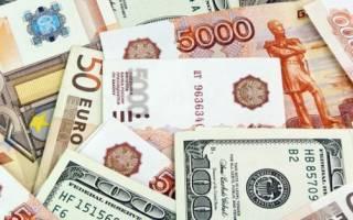 К чему снятся деньги бумажные купюры сонник