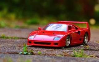 Видеть во сне красную машину сонник