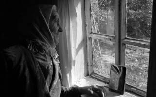 Видеть во сне покойную бабушку сонник