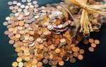 Видеть во сне мелочь деньги сонник