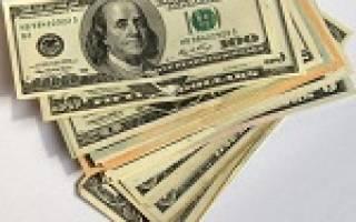К чему снятся деньги бумажные доллары сонник