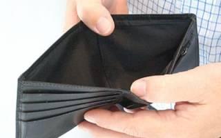 К чему снится потеря денег сонник