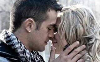 Бывший во сне поцеловал сонник