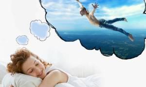 К чему снится падение с большой высоты сонник