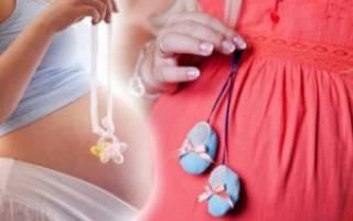 К чему снится чья то беременность сонник