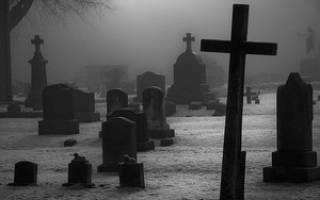 Сонник толкование снов к чему снится кладбище