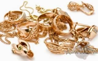К чему снятся золотые украшения сонник