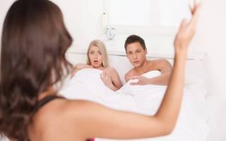 Видеть во сне что муж изменяет сонник