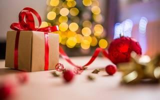 К чему снится подарок сонник