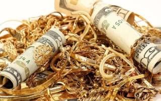 К чему снится найти много золота сонник