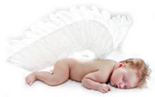 Ребенок смеется во сне что это значит сонник