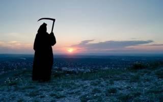 К чему снится смерть уже умершего человека сонник