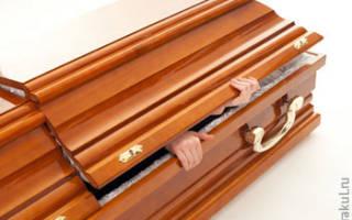 Белый гроб во сне сонник